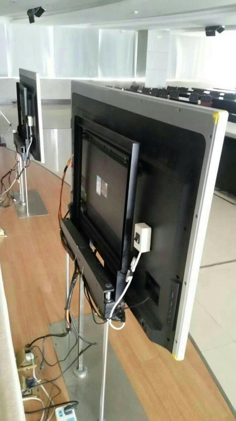 32-52 LCD TV Plasma Electric Remote Control Easy Used