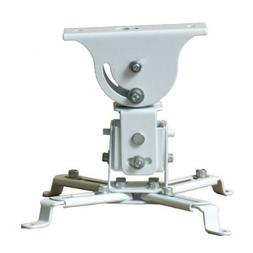 VideoSecu Tilt and Swivel Projector Ceiling Mount - White 3C